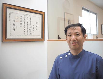 京都大学の学位記と井上祐利医学博士の写真
